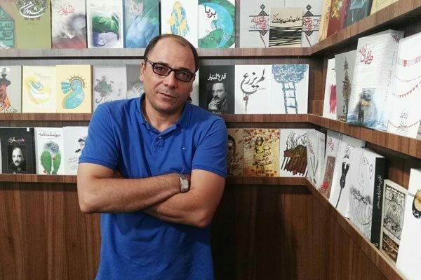 محمد رضا بایرامی اثری تازه نوشت/یادداشتهای متفاوت یک نویسنده