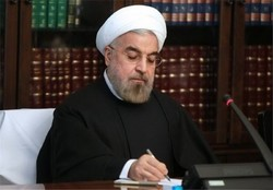 Rouhani felicitates Mongolian National Day