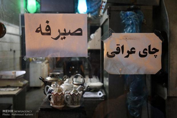 """تواجد المهاجرين العراقيين في منطقة """"دولت آباد"""" جنوب طهران"""