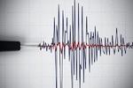 زلزله ۴.۸ ریشتری جزیره کیش را لرزاند