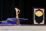 اختتامیه چهاردهمین جایزه قلم زرین