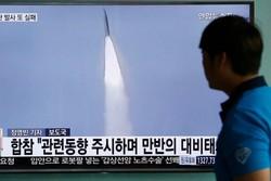 كوريا الشمالية تختبر اطلاق صاروخ باليستي من غواصة