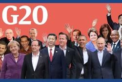 چین میں جی 20گروپ کے رکن ممالک کا سربراہی اجلاس جاری