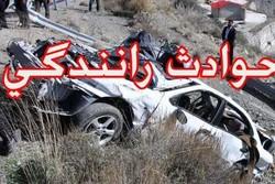 کراپشده - حوادث رانندگي