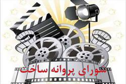 محمدعلی سجادی برای شبکه نمایش خانگی فیلم میسازد