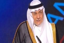 «ترکی الفیصل» ایران را به حمایت از تروریسم متهم کرد