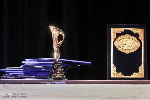 اعلام کاندیداهای بخش شعر جایزه قلم زرین
