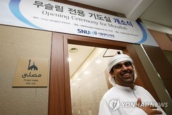 S Korea to foster halal industry to draw Muslim tourists