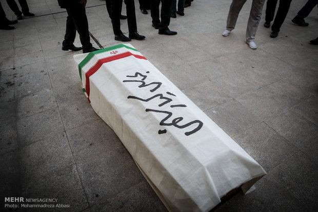 Funeral procession for Abbas Kiarostami