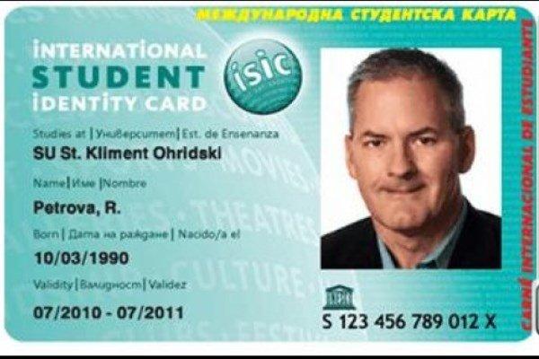 کارت بین المللی دانشجویی