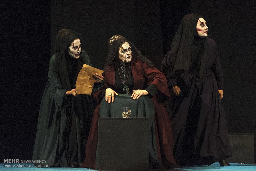 اجرای نمایش بیوه های غمگین سردار جنگ
