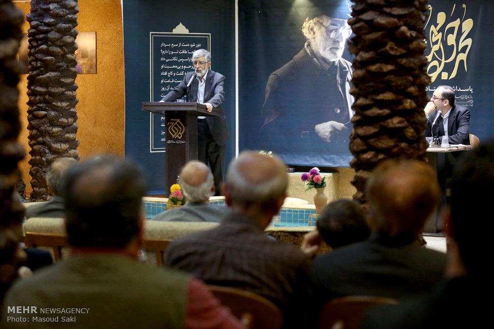 مراسم تجلیل از محمدجواد محبت