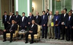 Iran, Bulgaria ink MoUs to boost bilateral ties