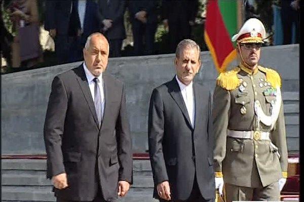 Cihangiri Bulgar Başbakanı karşıladı
