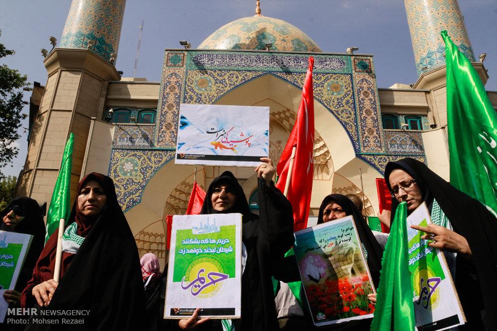 اجتماع عفاف و حجاب بسیج وزارتخانه ها