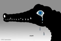 برترین کاریکاتورها؛ اشک تمساح اروپا برای مهاجران