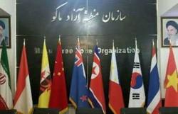 همایش اقتصادی وسرمایه گذاری آذربایجان غربی برگزار می شود