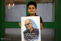 Ceremony commemorates late Abbas Kiarostami