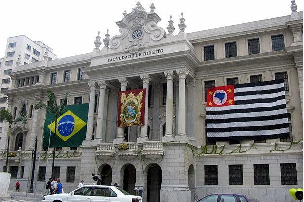 دانشگاه برزیل