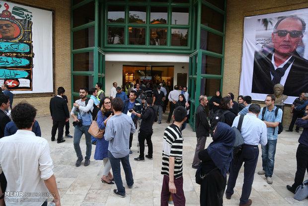 Ceremony to commemorate late Abbas Kiarostami