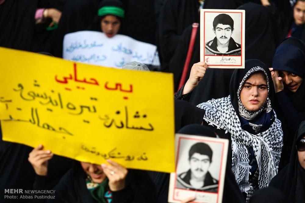 راهپیمایی عفاف و حجاب در اصفهان