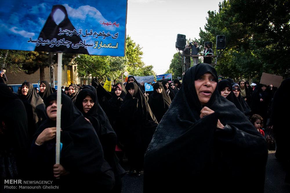 راهپیمایی عفاف و حجاب در شاهرود