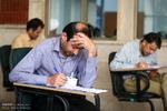 مهر؛ برگزاری آزمون زبان انگلیسی وزارت بهداشت