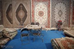 Persian Carpet Exhibition in Hamedan