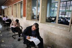 ۱۲۸۰ نفر پذیرش جدید در تکمیل ظرفیت دکتری/ امکان انتخاب ۳۰ کدرشته