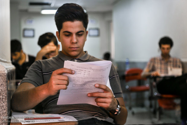سازمان سنجش خبر داد؛ فرداشب آخرین فرصت انتخاب رشته در کنکور کارشناسی ارشد