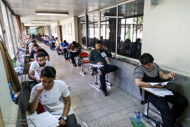 جامعة طهران تقيم للمرة الأولى اختبار کفاءة  في اللغة العربية
