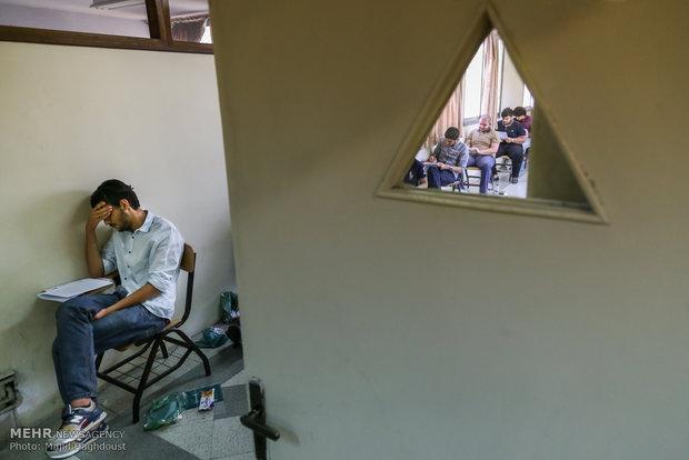 ۱۳ هزار نفر در تکمیل ظرفیت آزمون ارشد انتخاب رشته کردند