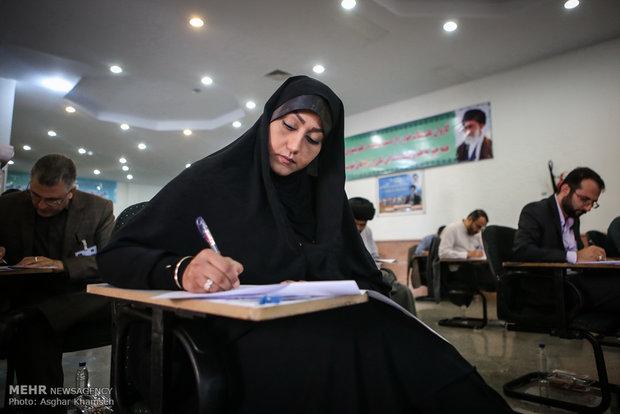 آغاز ثبت نام آزمون زبان وزارت علوم از ساعت ۱۰ امروز