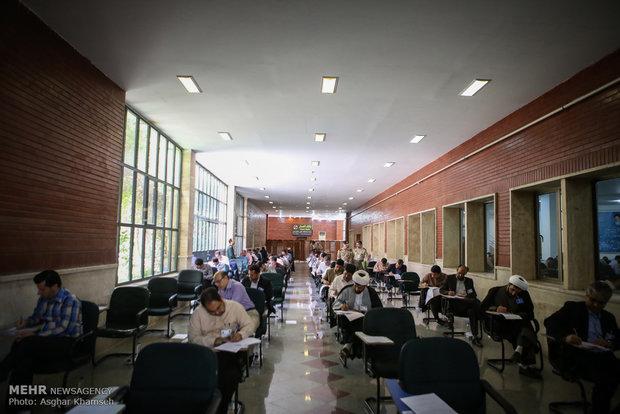 فرصت مجدد ثبت نام برای داوطلبان کنکور دکتری ۹۶ پزشکی