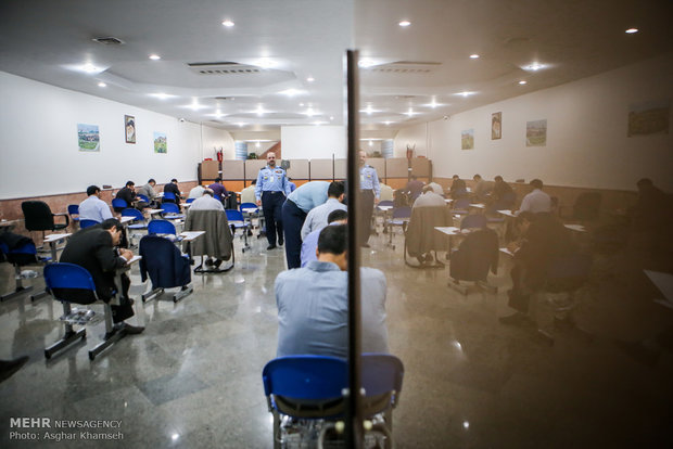 آزمون دوره های دکترای دانشگاه عالی دفاع ملی
