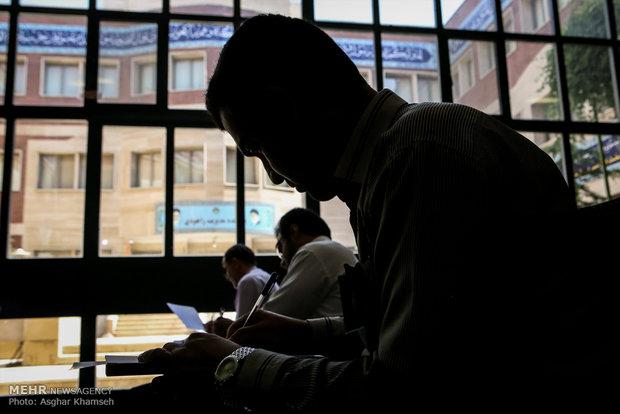 سازمان سنجش؛ مهلت ثبت  ۵ درصد سهمیه ایثارگران در کنکور ۹۶ امشب پایان می یابد