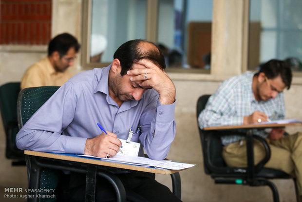 رقابت ۲۶۰ هزار داوطلب در آزمون دکتری ۹۶/ برگزاری آزمون در ۶ اسفند