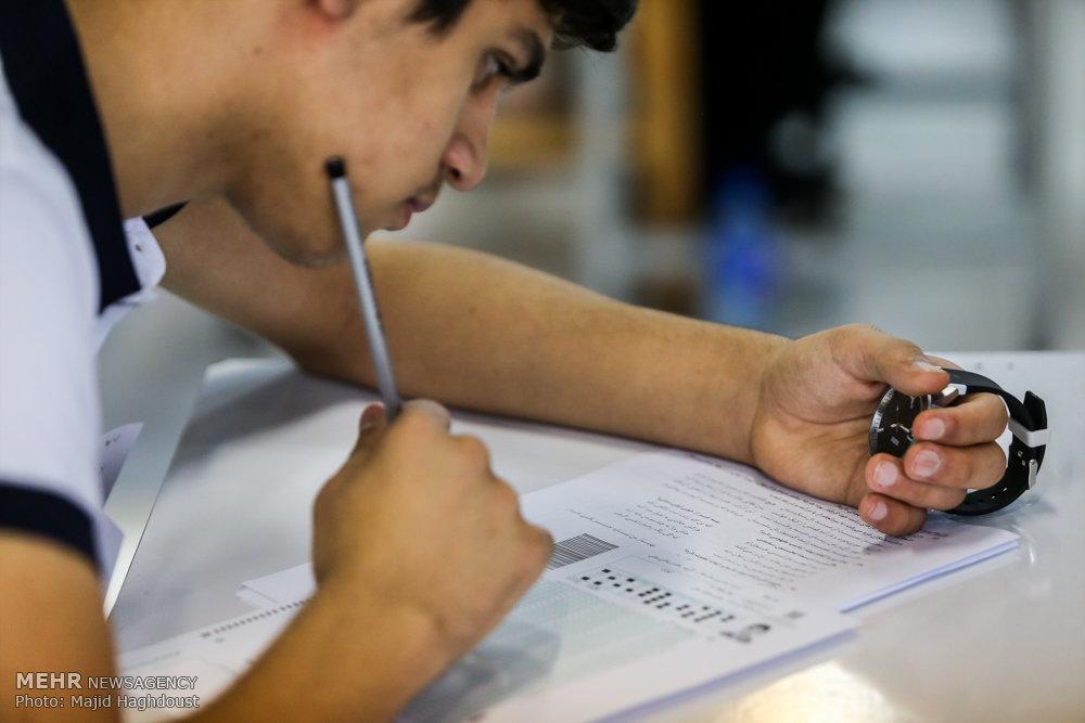 ثبت نام ۵۴ هزار نفر در فراگیر پیام نور/ برگزاری آزمون در ۱۵ بهمن