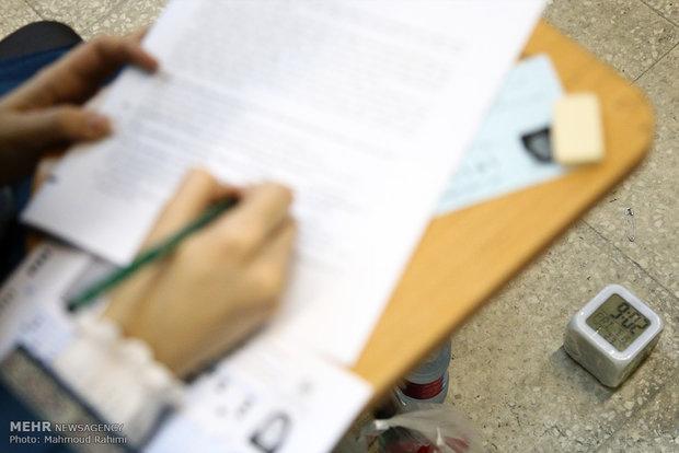 انتخاب رشته تکمیل ظرفیت کارشناسی دانشگاه آزاد از ۱۸ مهر