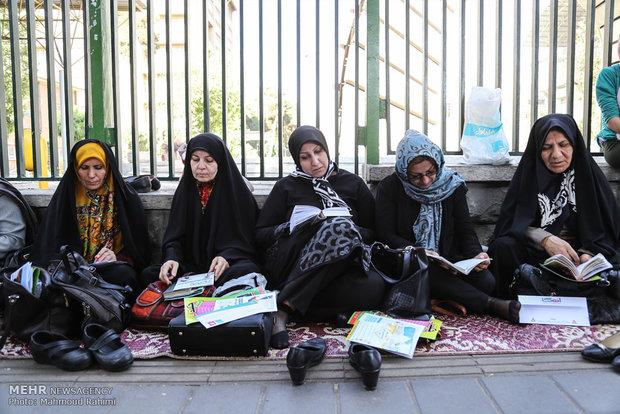 کنکور سراسری 95 96 دانشگاه امیرکبیر