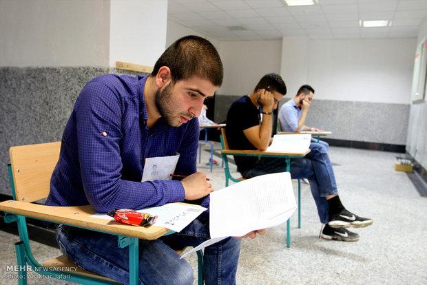 پایان مهلت انتخاب رشته داوطلبان آزمون ورودی دوره های کارشناسی ارشد سال ۹۶