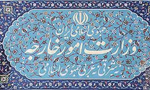 ايران تدين بشدة الانفجار الارهابي في بغداد