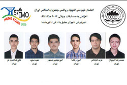 3 silver, 3 bronze medals for Iran in Intl. math Olympiad