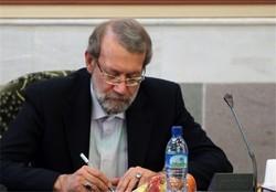 Parl. Speaker condoles death of Nicaragua's Tellez