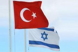 Türkiye-İsrail gerginliği büyüyor