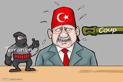 برترین کاریکاتورها؛ کودتای ناکام در ترکیه