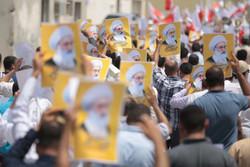 VIDEO: Bahrainis rally against revocation of Isa Qassim citizenship