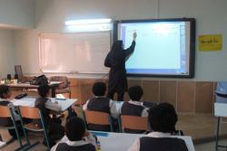 هوشمند سازی مدارس دریکهزار منطقه آموزشی در مناطق محروم کشور