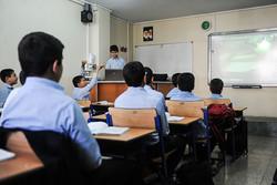 ۶۵۰۰ مدرسه در خوزستان هوشمند سازی می شوند