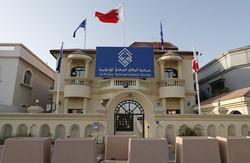 الوفاق بحرین